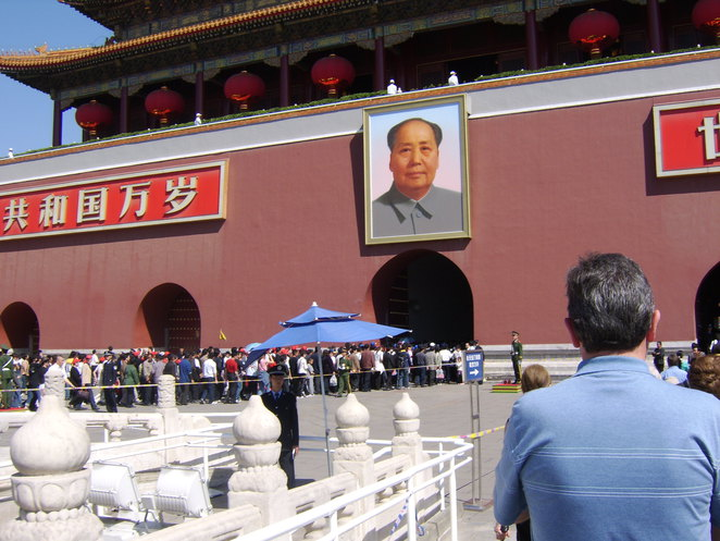 Mao overlooks the square