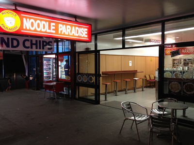 Noodle Paradise are on Aerodrome Road in Maroochydore