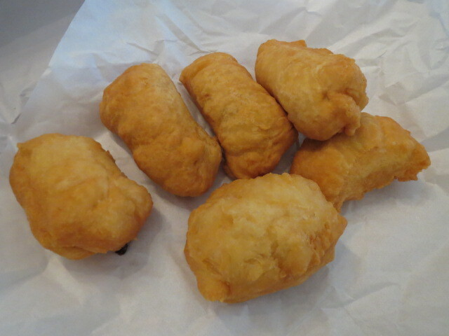 That Kiwi Place, Fry Bread, Adelaide