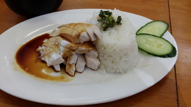 Chicken Rice, Hainanese Chicken Rice, Adelaide