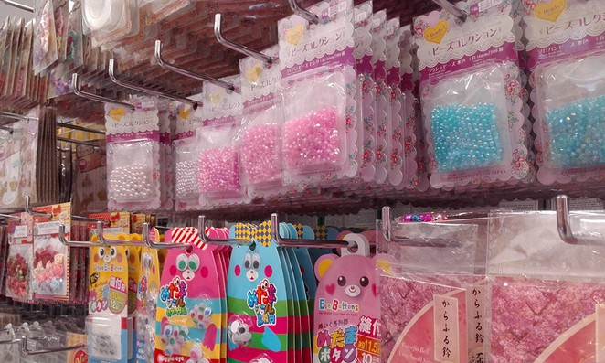daiso, japan, japanese, store, shop, novelty, home, home wares, gifts, misc, shop, shopping