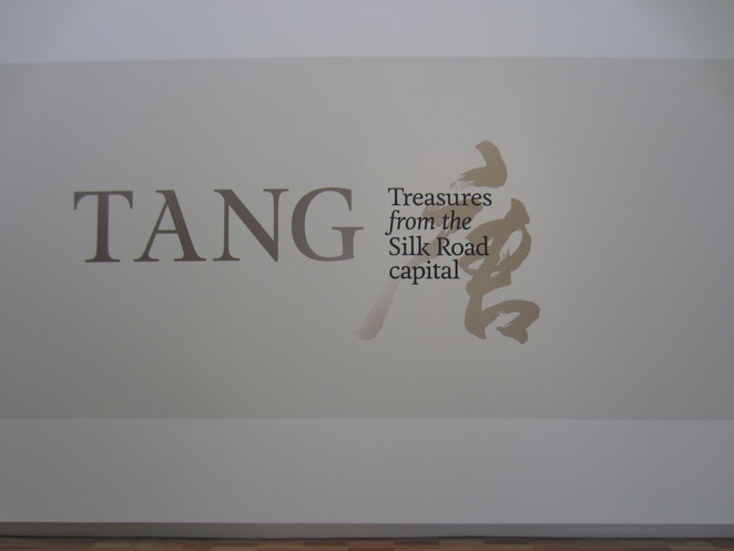 Tang Treasures Silk Road Art Gallery NSW