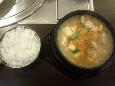 Bean curd stew, Korean, spicy, chilli, bean curd