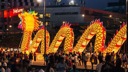 Asian new year festival