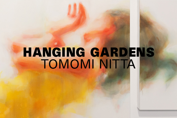 JCC, Japan Creative Centre, Mizuma Gallery, Tomomi Nitta, Hanging Garden, Japanese culture Singapore