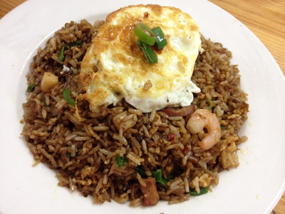 Nasi Goreng (Malay Style Fried Rice ) - Spicy!