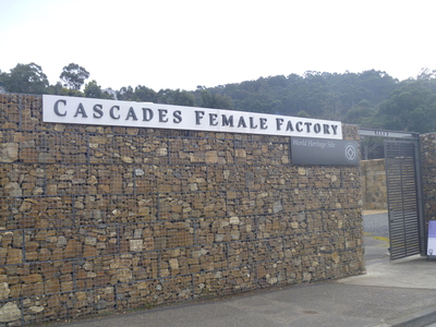 Cascades Female Factory World Heritage Site