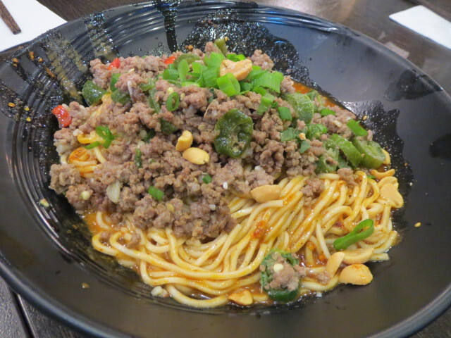 Tasty Biang, Beef Noodles in Fresh Chilli and Paper Noodles, Adelaide