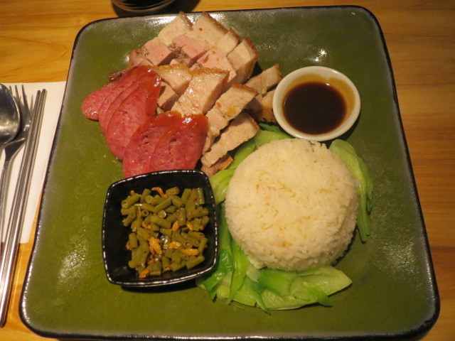Chinatown Plaza, Mandarin Duck, Roast Meat with Rice, Adelaide