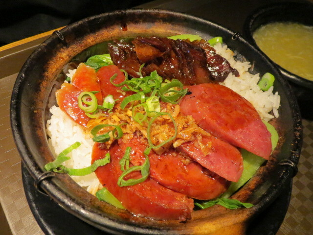 Claypot King, Chinese Sausage and Smoked Pork Claypot, Adelaide