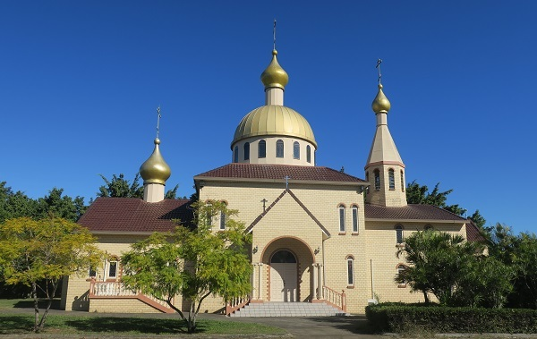 dome, cupola, geodesic dome, geodesic, architecture, customs house, Naldham house, church, russian orthodox