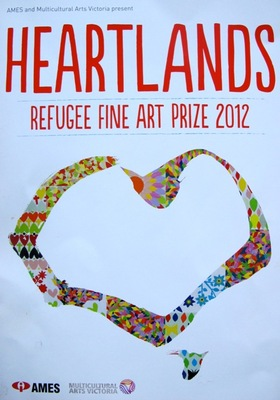 Heartlands Exhibition