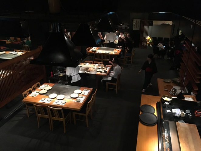 japanese teppanyaki melbourne collins street swanston city dinner food dining eating restaurant