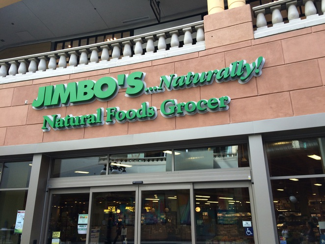 Jimbo's Naturally, groceries, Health food