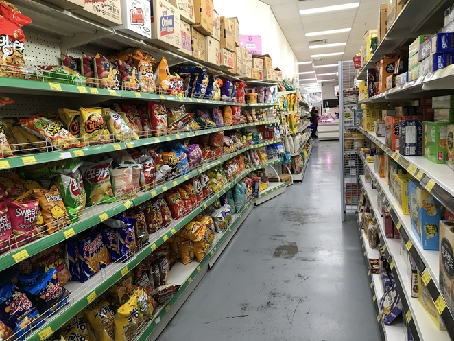 Korean Supermarket, Japanese Supermarket, Asian grocer, Mitchell, Canberra, ACT