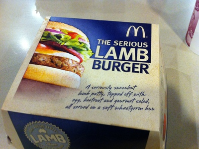 Lamb Burger Box