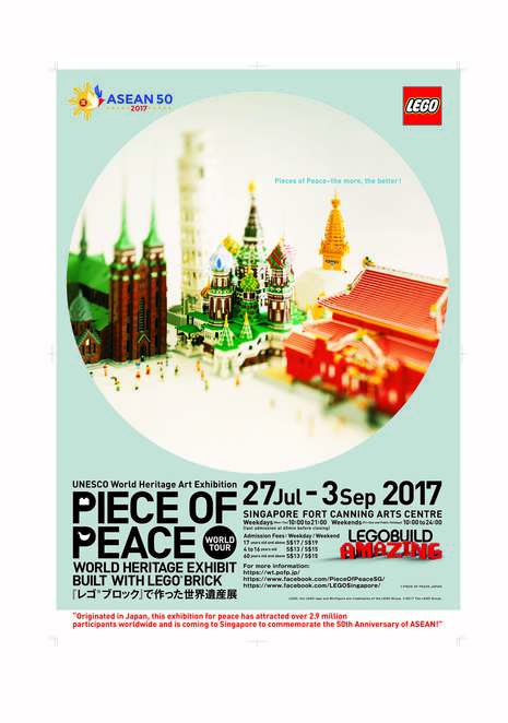 PIECE OF PEACE, PIECE OF PEACE lego, PIECE OF PEACE world tour, lego world tour, fort canning