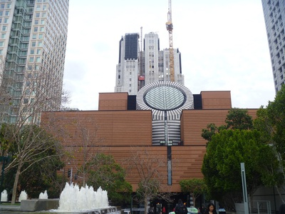 the exterior of SF MoMa