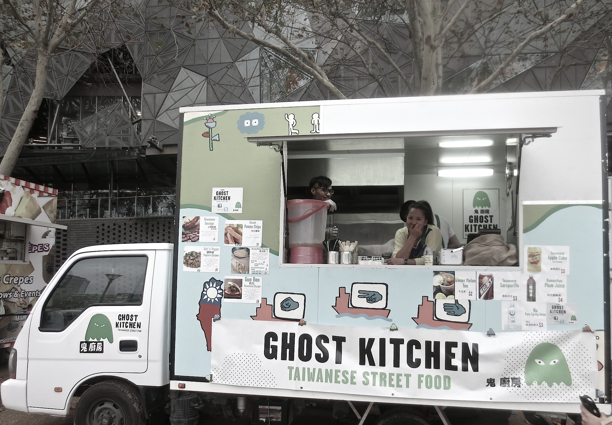 Ghost kitchen taiwanese street food melbourne for Perfect kitchen takeaway menu harrogate