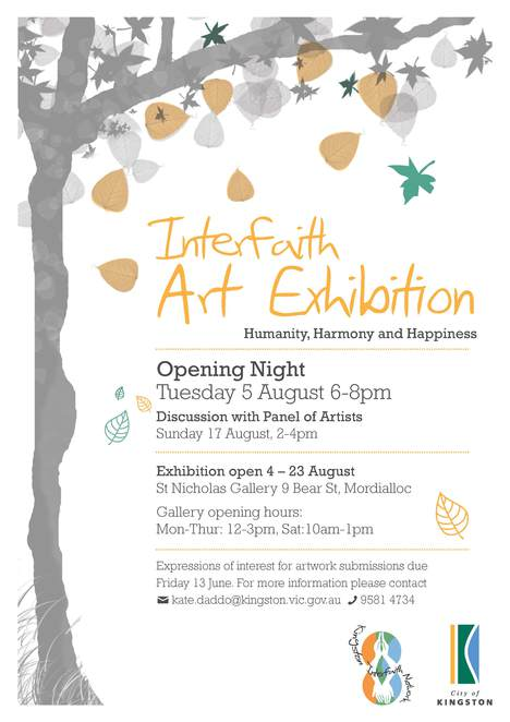 interfaith, art, exhibition, gallery, free