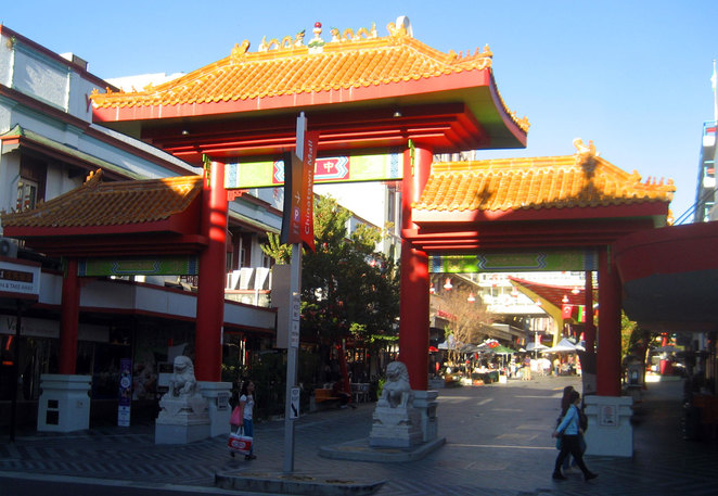 Around the China town mall there are a wide variety of Asian restaurants