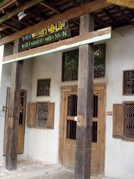 Front gate, guesthouse, bangkok, Thailand, boutique, bed and breakfast