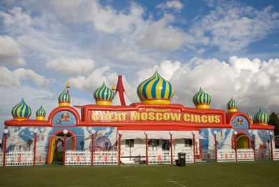 Image Courtesy of the Great Moscow Circus Website