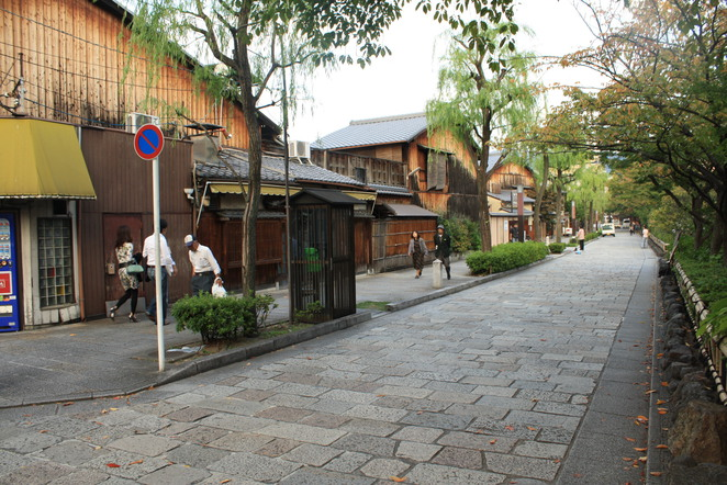 Gion Kyoto where to go in Japan