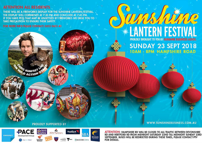 sunshine lantern festival 2018, community event, fun things to do, making lanterns, sunshine business association, free community event, family fun, sunshine shopping precinct, entertainment, family fun, rides, street performers, music, international food, magical lion and dragon dancing, lantern parade, full moon celebrations, fireworks, multicultural festivities, local business, south east asian communities