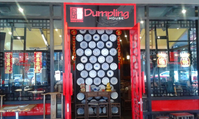 the dumpling house, woden, westfield, chinese restuarant, chinese, restuarant, lunch, dinner, asian, dumplings, family friendly,