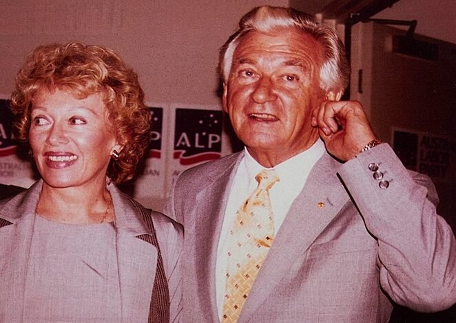 Bob Hawke & Blanche d'Alpuget Mementos Curiosities Art and Design