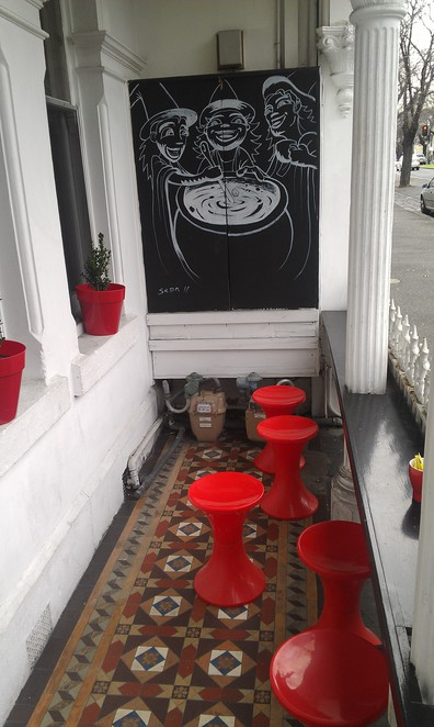 Front outside seating