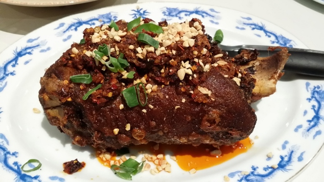 Hong Kee's Crispy Hot and Spicy Pork Hock, Adelaide