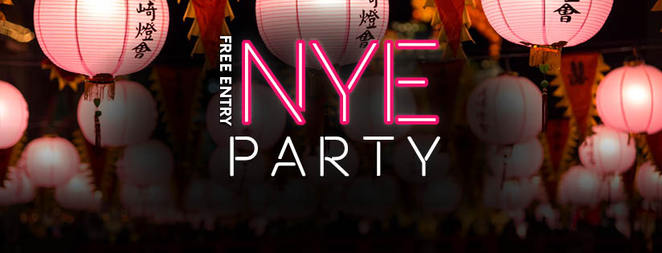 abc, asian beer cafe, melbourne central, nye, new year's eve,