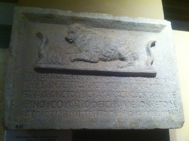 dog, dedication, stele, istanbul, roman, archaeology, museum