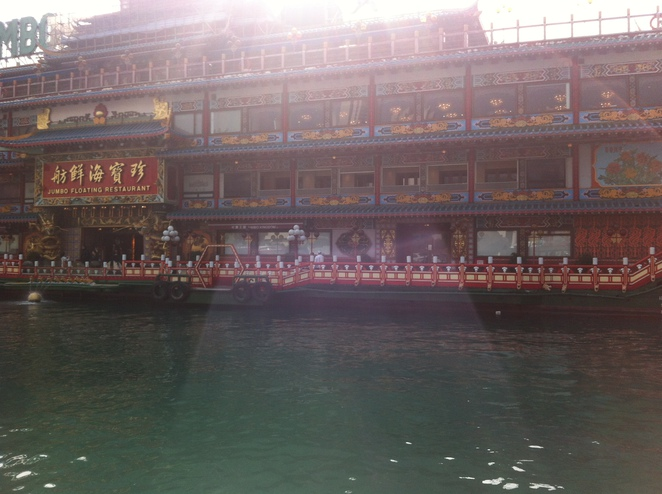 Hong Kong Jumbo Floating Restaurant