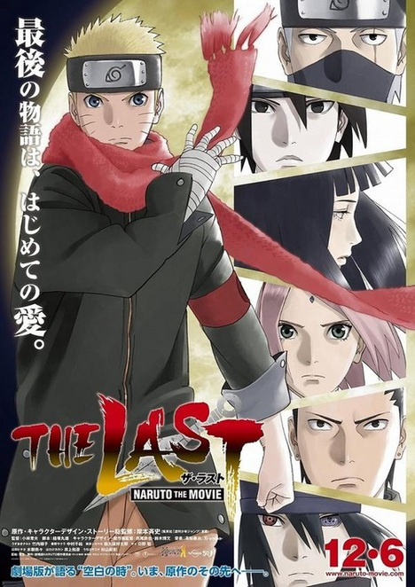 Naruto, Hinata, The Last: Naruto the Movie
