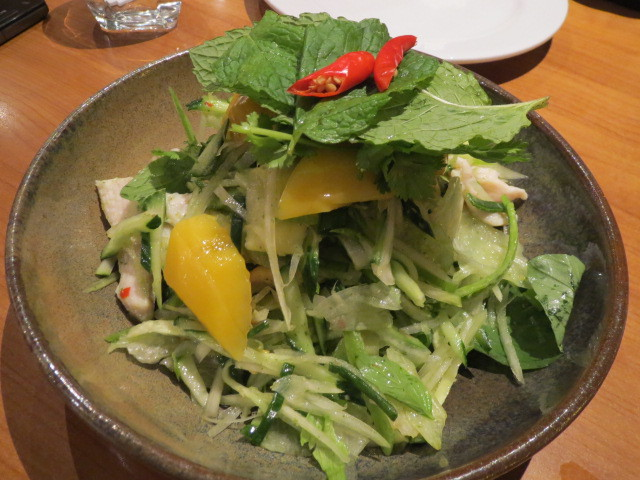 Rain: Modern Asian Bistro, Papaya Mango Chicken Salad, Adelaide