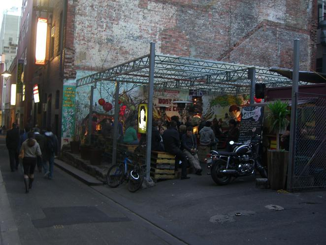 section eight melbourne bar