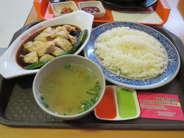 Ricky's Chicken Rice, Adelaide