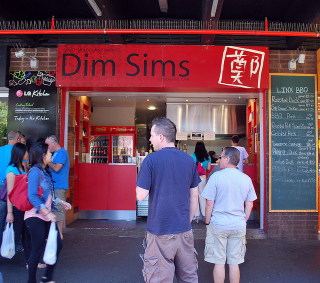 Dim Sims @ South Melbourne Market