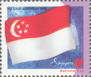 NDP, SG51, Singapore National Day 2016, 51 ideas to celebrate NDP, Singapore 51 birthday, Singapore stamp, singapore state flag stamp, singapore flag