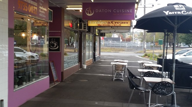 Daton Cuisine in the heart of Lilydale.