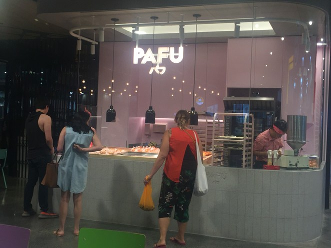 pafu, japanese, pastry, apple, custard, sweet, dessert