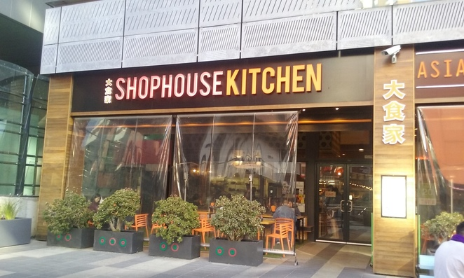 shophouse kitchen qv building melbourne
