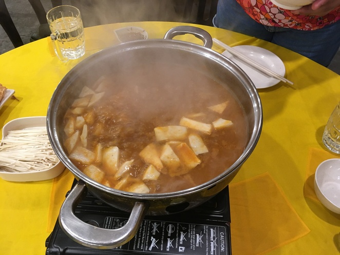 Steamboat boiling