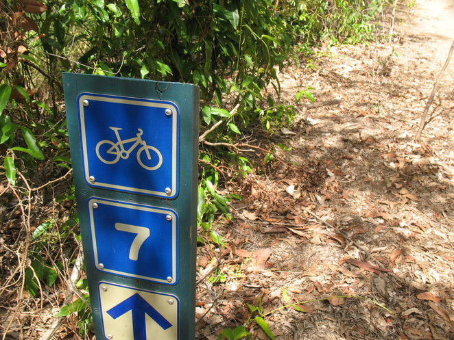 A bike only trail sign