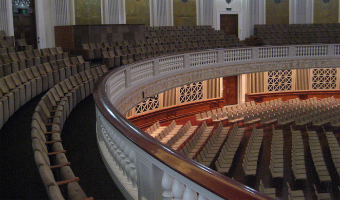 Concert Hall at the Brisbane City Hall