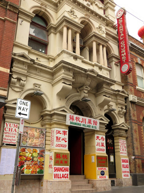 where 39 s the best yum cha in chinatown melbourne melbourne. Black Bedroom Furniture Sets. Home Design Ideas