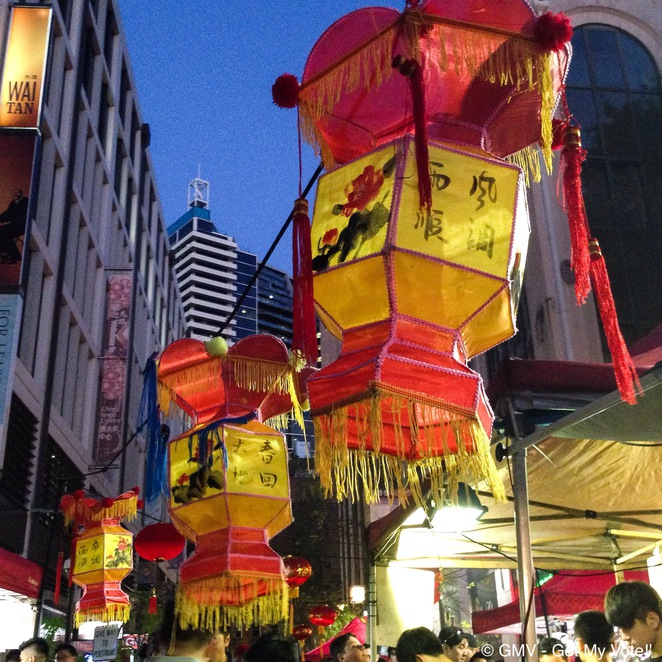 Night Market, Asian, Street Food, BBQ, Cheap, Friday Night, Japanese, GMV, Fun,